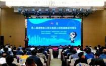 """第二届进博会赴徐州办""""鹊桥会"""" 江苏交易团重点推介工程机械"""