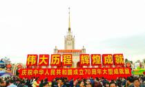 庆祝中华人民共和国成立70周年大型成就展,工程机械行业看点都在这里