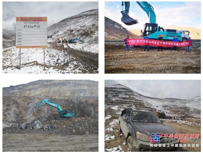 山河智能470挖機成功挑戰世界屋脊