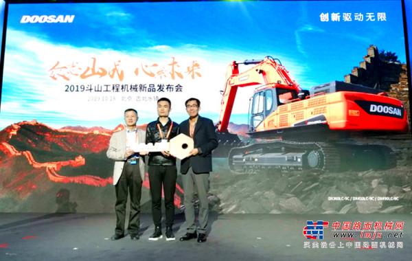 """交机20台DX450LC-9C挖掘机 斗山9C系列新品""""三??汀比僖⒉? /></a> <div class="""