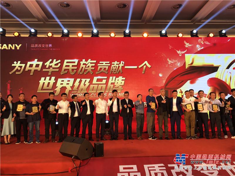 献礼祖国70周年  三一智造在京发布7项产品新技术