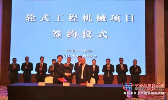 新基地投資50億元,產能2萬臺,成工重工將整體搬遷至四川遂寧
