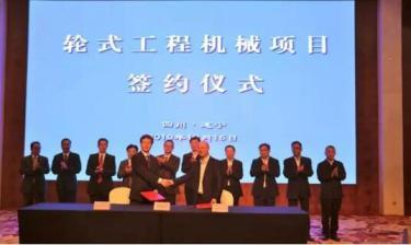 新基地投资50亿元,产能2万台,成工重工将整体搬迁至四川遂宁