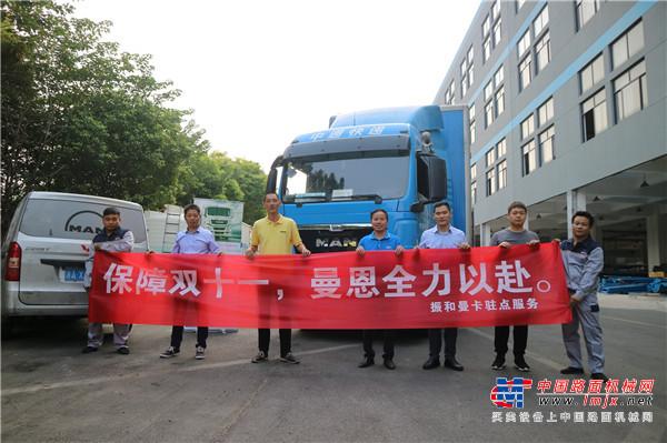 与国同梦 与MAN同行 2019曼恩双十一大巡检杭州站顺利完成