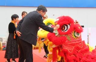 星邦重工首个一站式服务保障中心在上海起航