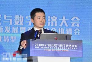 梁在中出任三一国际董事会主席
