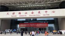 卡特彼勒首次亮相中国国际矿业大会!亮点全揭秘