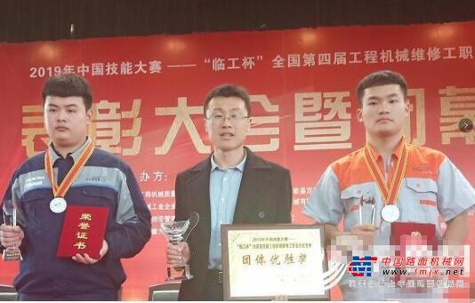 山东交通技师学院学子获全国工程机械维修职业技能大赛第一名