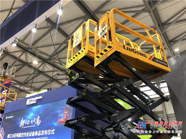 现场签约5000万 安徽柳工高空作业设备D系列新品正式发布