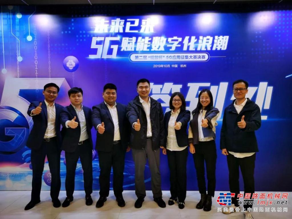 三一重工、華為、中國電信強強聯手!榮獲工信部5G應用大賽全國一等獎