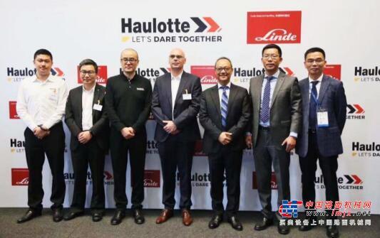 强强联合 Haulotte欧历胜与Linde林德携手开拓中国高空作业应用市场