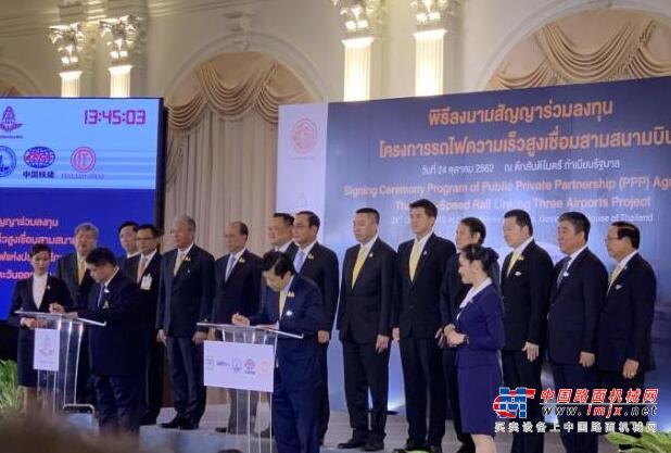 524亿泰国高铁落地 中国铁建签中企首个海外高铁项目