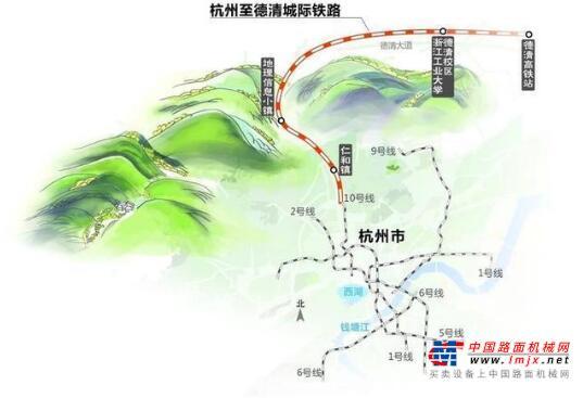 由杭州地铁10号线引出 杭州到德清城际铁路被批准建设