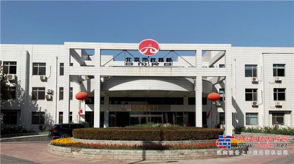 路驰公司——5星级花园工厂助力北京基础设施建设的排头兵