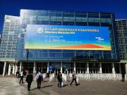 精品荟萃 第十八届中国国际煤机展火热举行