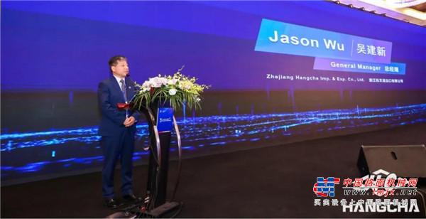 绿色智能 引领未来 —杭叉集团第三届全球代理商大会在杭州召开