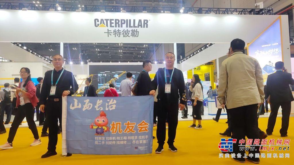 全球工程机械企业群星闪耀第二届中国国际进口博览会