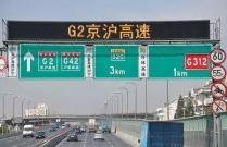 德基机械:助力G2京沪高速改扩建工程