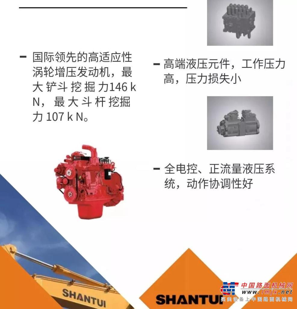 坚甲利兵 | 20吨机的中流砥柱——山推SE215液压挖掘机