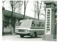 西筑60年④ : 创业
