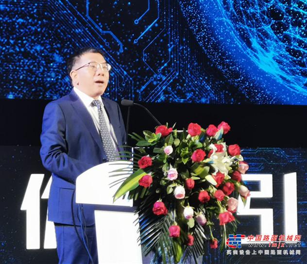 价值引领 质赢未来  2019挖掘机械年会在临沂成功召开