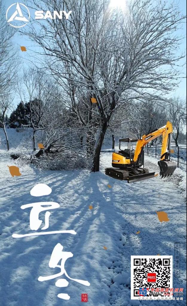 立冬▕ 挖机保养这1点,千万别忽视!