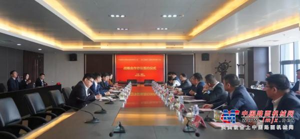 5G来了!徐工与中国联通签订战略合作协议