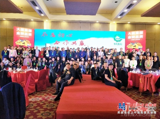 不忘初心 合作共赢!机友会—北京推土机用户协会2019年会在京成功举行