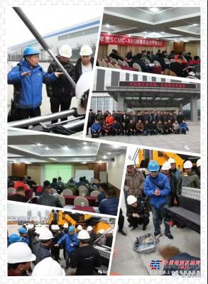 重要的事情说一遍怎么能够!陕建亚搏直播视频app第十九届SCMC-ABG摊铺机培训班开课了!