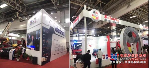 格拉曼、震旦施密茨、德国施密茨携手迈进第十八届中国国际消防设备技术交流展览会!