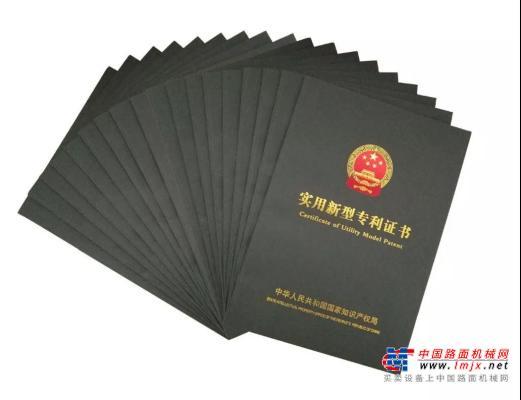 """为""""中国创造""""实力打call:达刚再获17项实用新型专利"""