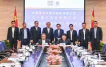 三一重工与中国能建葛洲坝集团签署战略合作协议