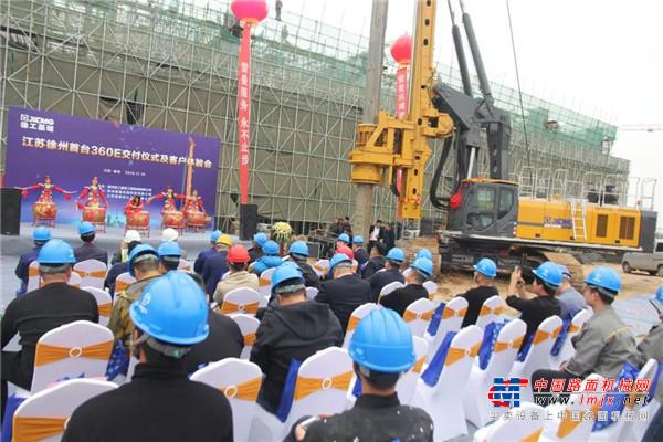 徐州地区首台徐工XR360E交付客户 助力家乡地铁建设