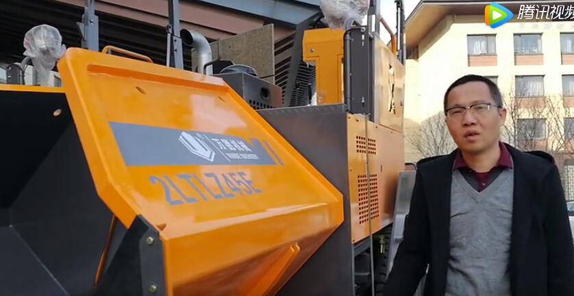 万德机械新品2LTLZ45B型沥青摊铺机绕机讲解