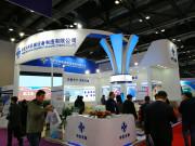 中交天和闪耀第十五届中国国际现代化铁路技术装备展