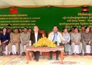 """【一带一路】岳首筑机沥青混合料搅拌设备助力""""柬埔寨王国NR3、NR7国家公路维修和升级项目"""""""