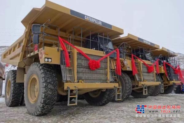 六辆CAT®(卡特)777矿用卡车在黑龙江多宝山成功交付!