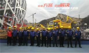 临工重机2019年第四期高空作业机械技术培训顺利举办