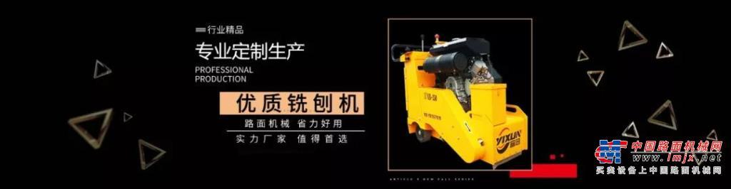 宜迅铣刨机在环氧地坪中的应用