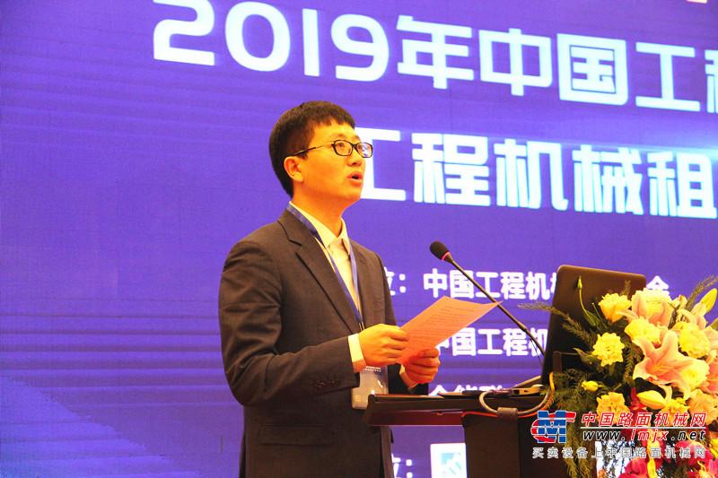 聚合重构,智创未来!工程机械租赁行业大咖论道六朝古都南京