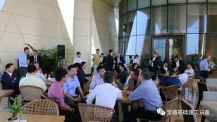 恰逢感恩节,宝峨中国VIP客户会暨颁奖晚宴在三亚举行