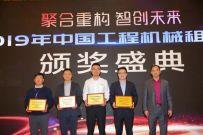 匠心铸锋芒——星邦重工GTBZ32J荣获最受用户认可产品奖!