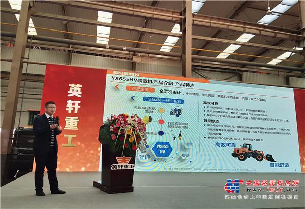 英轩重工闫云乔:技术创新来源于对客户需求的深度挖掘