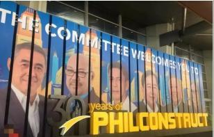 群峰出击PhilConstruct,中国智造助推菲律宾建设热潮!
