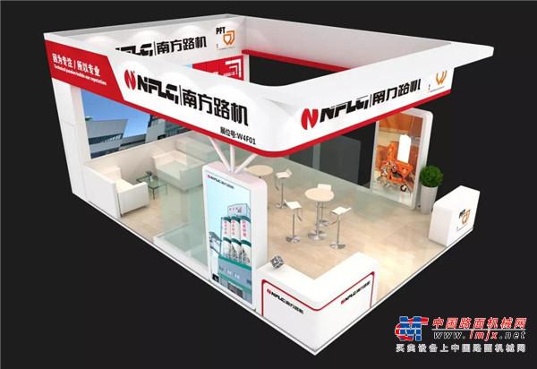 展会预告丨南方路机与您相约2019亚洲混凝土世界博览会