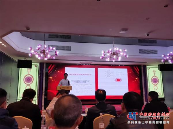 徐州盾安总经理陈建海获聘全国建机与施工标准化技术委员会第三届基础施工分技术委员会委员