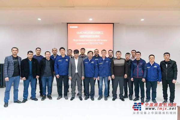 徐工以人才队伍建设助推UzXCMG合资公司本地化生产