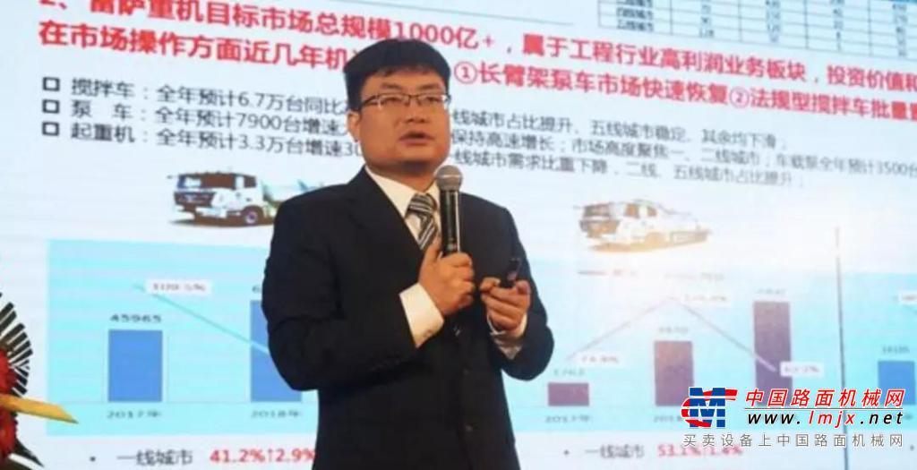 聚合、创新、共赢-福田雷萨重型机械公司2020商务年会盛大开启!