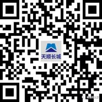 天顺长城第十二期摊铺机技术培训班开课啦!