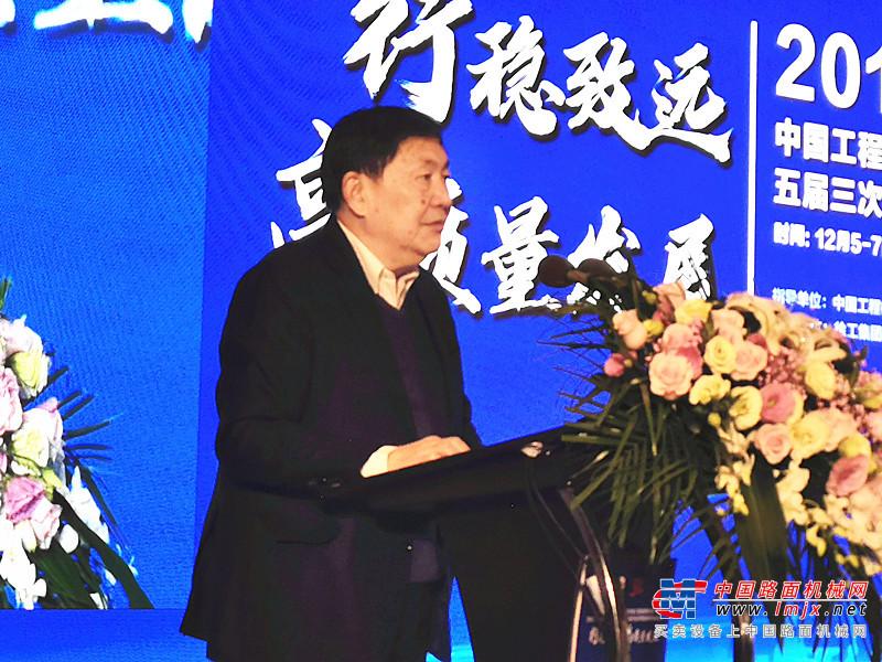 工程起重机大咖齐聚徐州 共谋行业和企业未来发展与创新之路
